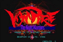 PS2恶魔战士模拟器