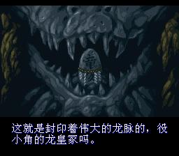 SFC鬼神童子烈斗雷传金手指版