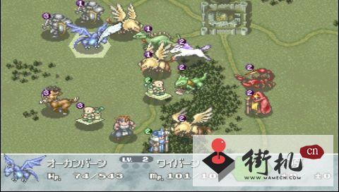 PS幻想大陆战记2加强修改版