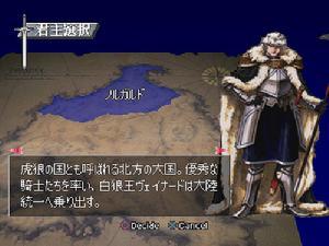 PS幻想大陆战记2中文版