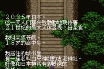 GBA恶魔城晓月圆舞曲汉化版