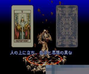 GBA皇家骑士团改版