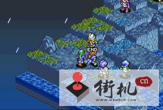 GBA皇家骑士团外传中文修改版