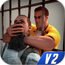 末日监狱逃生