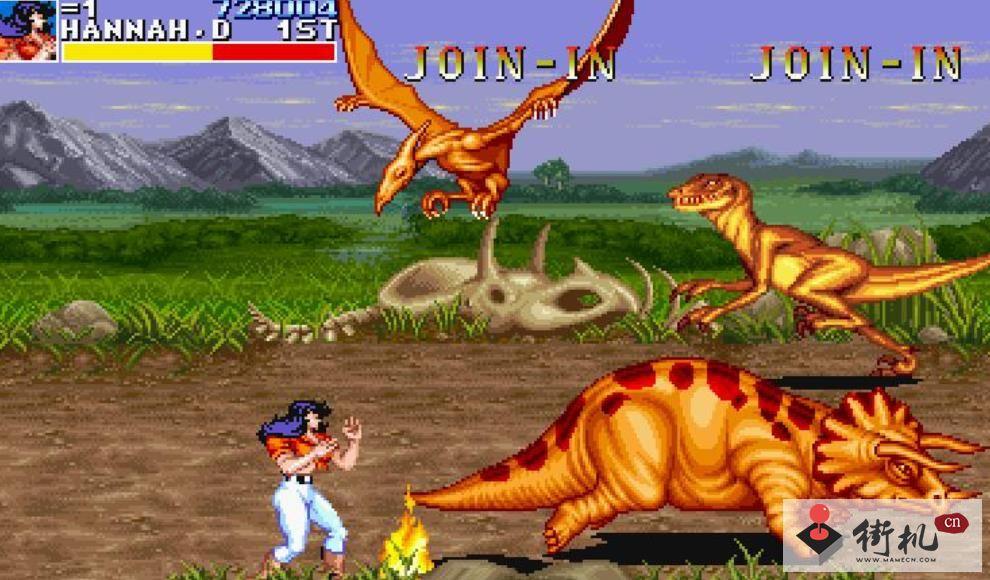 恐龙快打手机版