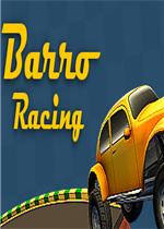 巴羅賽車劇情版