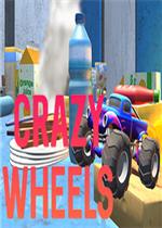 Crazy Wheels未加密直裝版