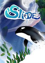 滑動:動物競賽中文硬盤版