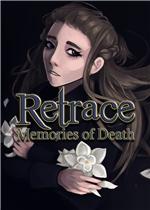 回溯:死亡回忆中文汉化版