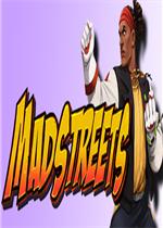 Mad Streets中文典藏版