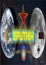 Sputnik免费版
