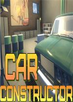 汽车制造商绿色免安装版