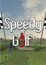极速高尔夫中文硬盘版