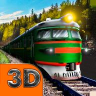 俄罗斯火车模拟探索