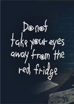 别把视线从红冰箱上面移开中文汉化版