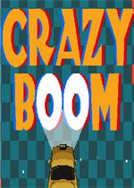 Crazy Boom中文版