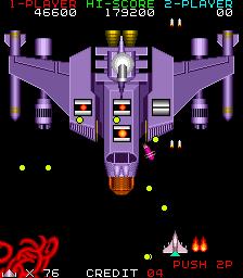 星际力量街机游戏