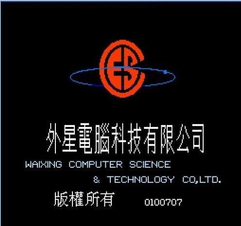 外星科技汉化游戏合集