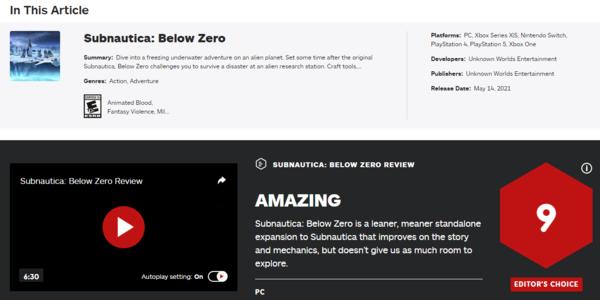 《深海迷航:零度之下》IGN 9分 一次成功的精简拓展