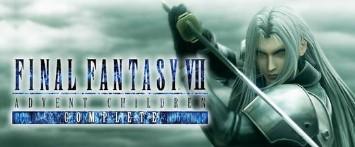 最终幻想7圣子降临破解版