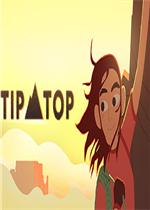 Tip Top中文版