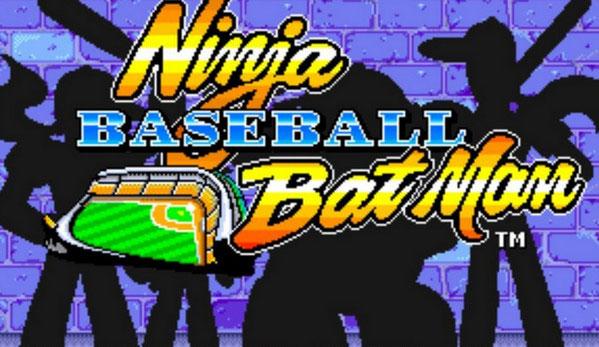 忍者棒球移植版