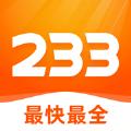 233乐园小游戏安装免费下载最新版2021