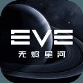 EVE手游5月25日官方测试服安装包