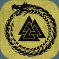维京人英灵殿传奇官方版游戏最新版