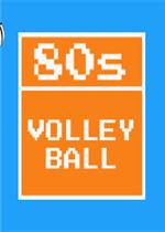80s Volleyball未加密直装版