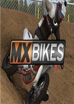 MX摩托車中文漢化版