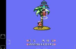 冒险岛2无敌版