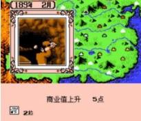三国志2霸王的大陆加强版