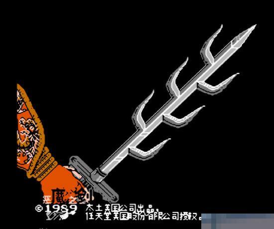 FC恶魔之剑简化出招版
