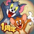 猫和老鼠竞技版