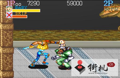街机游戏合集500合1绿色版