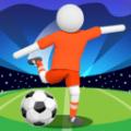 抖音足球决赛杯小游戏官方版