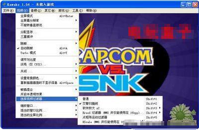 kawaks街机模拟器WinKawaks1.45中文典藏版
