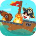 海盗决斗游戏安卓版