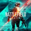 战地2042手游官方中文版(Battlefield2042)
