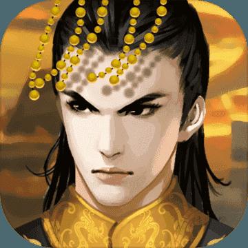 皇帝成长计划破解版内置修改版