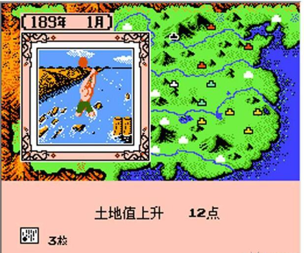 霸王的大陆fc完全汉化版