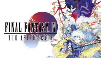 最终幻想4中文版破解版