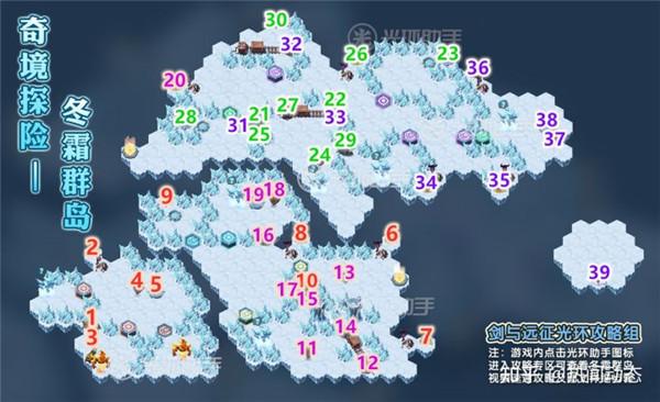 剑与远征冬霜群岛通关路线 冬霜群岛奇境探险攻略