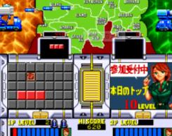 MD大战略2日文原版