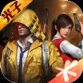 吃鸡赏金赛游戏软件官方版