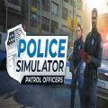 警察模拟器之巡警手机中文版ios下载