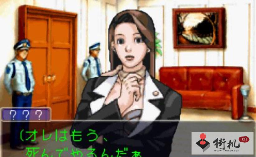 PSP逆转裁判1死机修复版