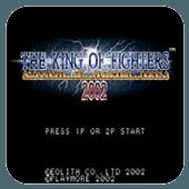 拳皇2002魔幻2街机版