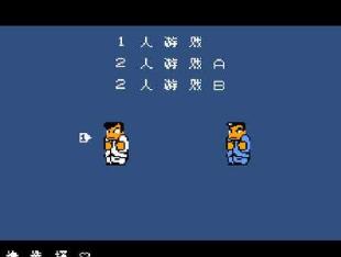 FC热血物语无敌版